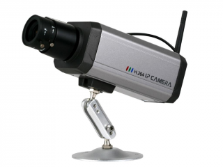Best IP Cameras to Use for Weather Tracking
